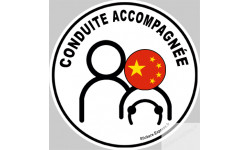 autocollant conduite accompagnee Chinois