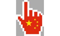 autocollant curseur main chinoise
