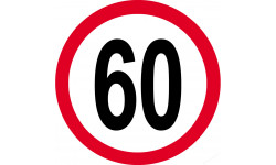 60km/h