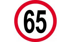 65km/h