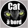 Sticker / autocollant : Autocollants : Cat à bord - 15cm